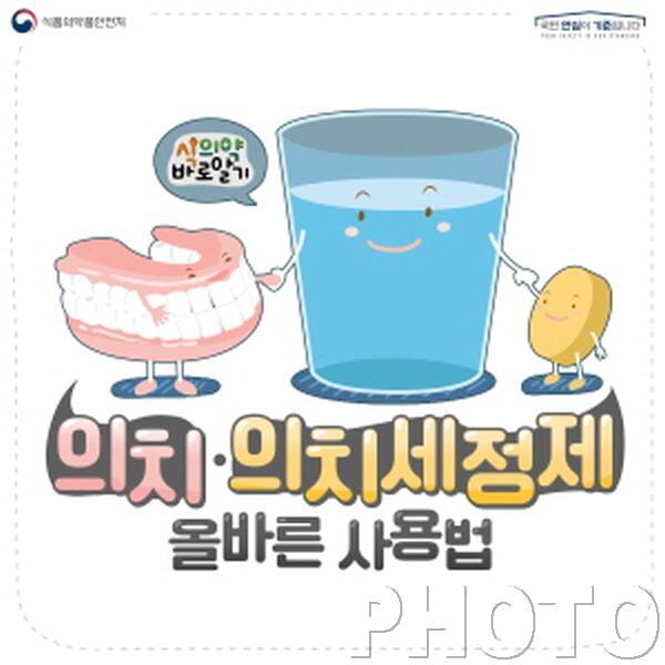 [꾸미기][꾸미기]BIN0001.jpg