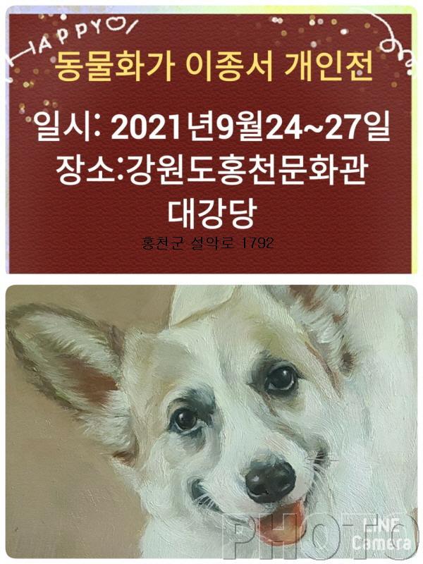 [꾸미기][꾸미기]temp_1631502437775.1092177213.jpeg